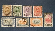 Thailand Stamps, Scott 243 / 253 Short Set Used and Hinged