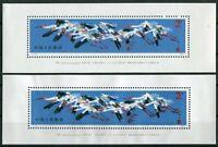 2 x VR China Block Nr. 36 T.109 MNH postfrisch Sonnen Kranich 1986