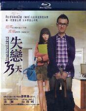 Love is not Blind Blu Ray Wen Zhang Bai Bai He Liao Fan NEW Eng Sub Region A