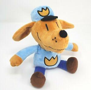 "10"" DOG MAN DOLL DAV PILKEY PUPPY DOG STUFFED ANIMAL PLUSH TOY DOLL SOFT"