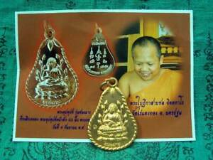 Phra Upakut Win the devil Pendant Wat Raitangthong b.e.2552 Thai Buddha Amulet