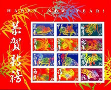 2006 Chinese Lunar Happy New Year Souvenir Sheet: ALL 12 Zodiac Animals 39¢ 3997