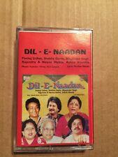 Dil E Nadan - Pankaj Udhas Bhupinder - MIL Rare Bollywood Ghazal Cassette 1st Ed