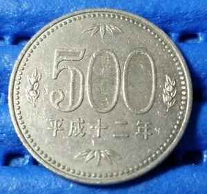 2000 Japan Year 12 (Heisei) 500 Yen (¥500) Paulownia Plant Coin