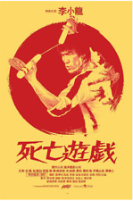 IN HAND Game of Death Poster By Gabz Mondo Exclusive Variant 2 Bruce Lee IN HAND