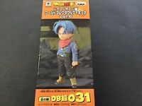 Dragon Ball Super World Collectable Figure WCF ANIME Vol.6 6 Trunks Future 031