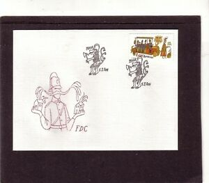Czech Republic 2014 Fire Service First Day Cover FDC