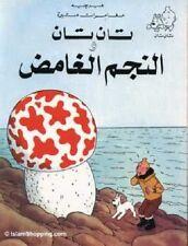 Children Arabic Comic TinTin SHOOTING STAR Herge TanTan النجم الغامض