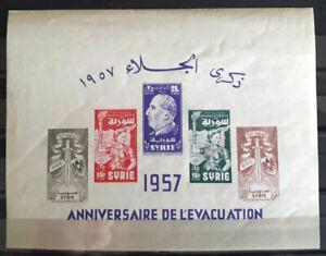 Syria, Syrie, Syrien ,1957, Evacuation  day block, RRR ,MNH**