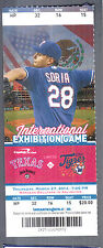 Texas Rangers vs Detroit Tigers March 27 2014 Exhibition Game Ticket Stub Soria
