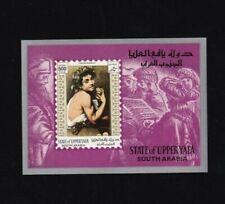Caravaggio: el enfermo Baco, bloque de adén (State of Upper yafa), **