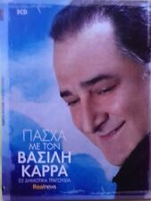 VASILIS KARRAS / EASTER PASHA 22 TRADITIONAL SONGS / PROMO 2 CD /  2014