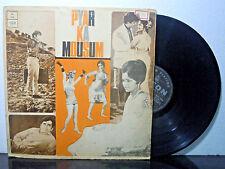 Pyar Ka Mousum LP Vinyl Record Hindi R D Burman Bollywood Rare 1968 Indian