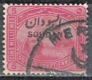 EGYPT OVPT SOUDAN 1906 Sphinx/Pyramids DLR (Meroë) CRESCENT/STAR POSTMARK