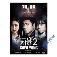 """BUY 5 GET 1 FREE""  Cheo Yong (Season 2) Korean Drama Excellent English!"