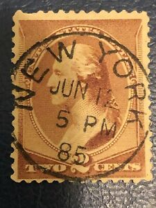 Stamp Usa 1885 Used Extremely Rare