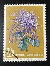 China stamps 1961 Chrysanthemum
