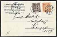 CHINA 1905  COILING DRAGON IMPERIAL TIENTSIN =》AUGSBURG  DEUTSCHE MILITÄRKIRCHE