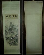 Rare Old Antique Chinese Scroll with Chinese Kanji
