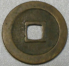 Antique Japan Plain Back Edo Mint Kanei Tsuho Sen Kanbun Yr 8 One Mon Coin 1668