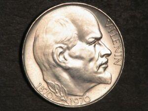 CZECHOSLOVAKIA 1970 50 Korun Lenin Silver UNC