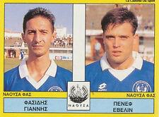 N°428 PLAYERS FAS NAOUSSA GREECE PANINI GREEK LEAGUE FOOT 95 STICKER 1995