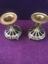 Collectible Vintage Sz ~3x3� Brass Israel Oppenheimer Candle Holders