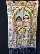 Prayer Rug Carpet Islamic Muslim Salat Sajada Musala Jainamaza. Handmade NEW USA