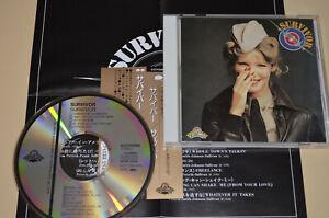 Survivor - Same / Scotti Bros. Records 1987 / Japan-Version / +OBI TOP / Rar