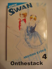 MANGA:  Swan Vol. 4 by Ariyoshi Kyoko (Paperback, 2005)