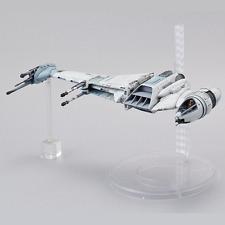 Star Wars Bandai 1/72 'B-Wing Starfighter' Limited Edition Model Kit #225799