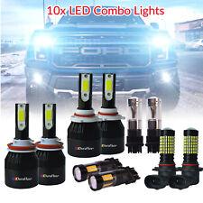10x Combo LED Headlight Fog Backup Brake Light Bulbs Kit For 2015 2016 2017 F150