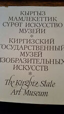 New listing The Kirghiz State Art Museum 1985 Russian Art Book Cyrillic Characters