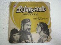TRISOOLAM M S VISHWANATHAN TAMIL FILM rare EP RECORD 45 vinyl INDIA 1978 VG