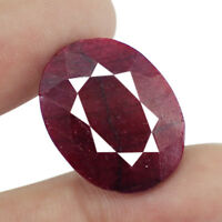 BREATHTAKING RARE 24.50 CTS NATURAL OVAL SHAPED FACETED AFRICAN RED RUBY GEM
