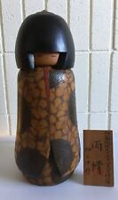 BEAUTIFUL VINTAGE JAPANESE SOSAKU KOKESHI DOLL by KOBAYASHI INOSUKE