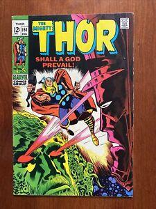 Thor #161 (1969) VF 8.0 Galactus vs Ego! 🔥HIGH GRADE🔥