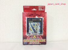 21004 AIR Yu-Gi-Oh ZEXAL OCG Card Starter Deck KONAMI 2011 from JAPAN