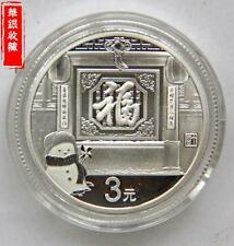 2017 3yuan new year 8g silver coin with coa 福