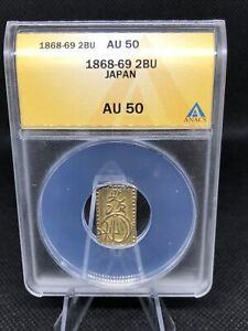 1868 japanese gold 2BU