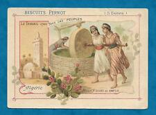 C1890s FRENCH BISCUITS PERNOT TRADE CARD MILLING OLIVES IN ALGERIA