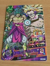 Carte Dragon Ball Z DBZ Dragon Ball Heroes Jaakuryu Mission Part SP #JB-04 Promo