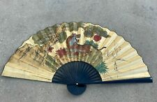 Vintage Chinese Large Wall Fan ~ Asian Decor Painted & Signed / 60""