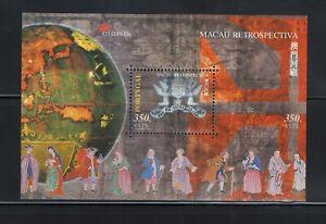 Portugal  Stamps | 1999 | Macau Macao Retrospective Minisheet | #2639 MNH