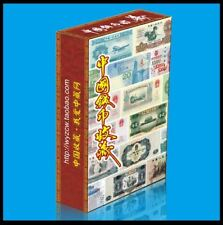 Banknotes Playing Cards 钱币收藏系列扑克牌