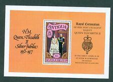 Antigua 482 Silver Jubilee Royal Visit overprint souvenir sheet MNH