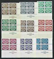 Nazi WWII Germany Rare WW2 Stamps 1940 MNH Swastika Eagle German Post in Poland