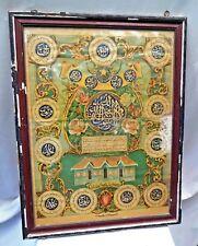 VINTAGE ISLAMIC QURAN CALLIGRAPHY ARABIC LITHO PRINT ALLAH'S NAME COLLECTIBLES