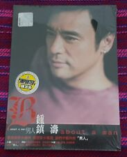 Kenny Bee ( 鍾鎮濤 ) ~ About A Man ( Taiwan Press ) Cd