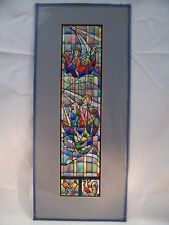 St. Peter Fisherman's Stained Glass Christian Watercolor Piece by C. Schattauer